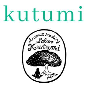 東村山のアロマサロン kutumi(クツミ)